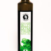 GV Extra Virgin Olive Oil