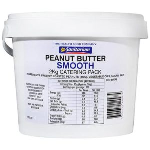 SANITARIUM_PEANUT_BUTTER_SMOOTH_2KG